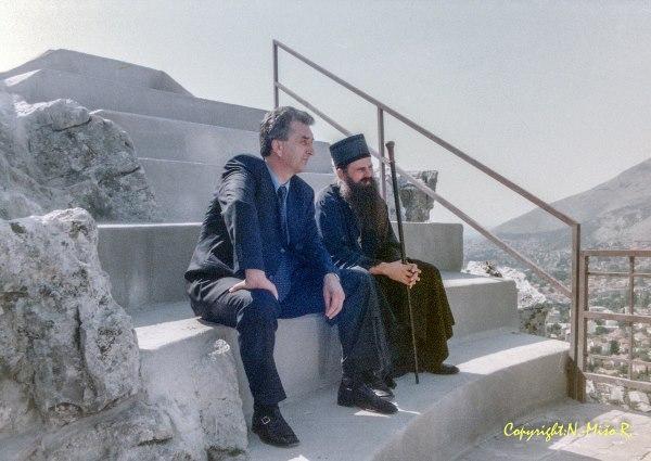 Mirko Sarovic i vladika Grigorije.jpg