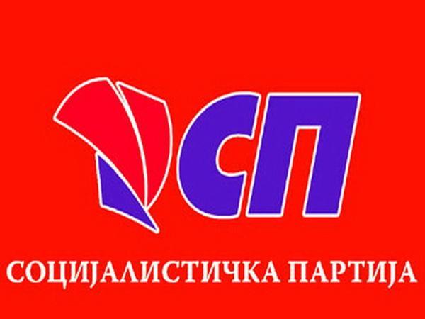 news-2014-Avgust-socijalisticka_partija_velika_847865385.jpg
