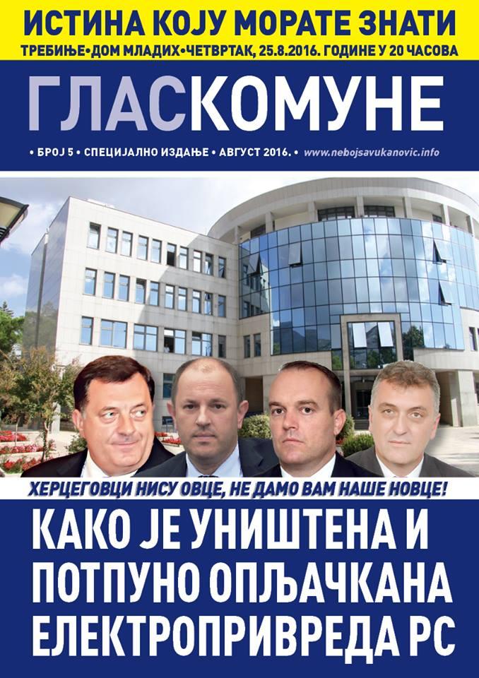 Plakat najava promocije Glasa komune.png