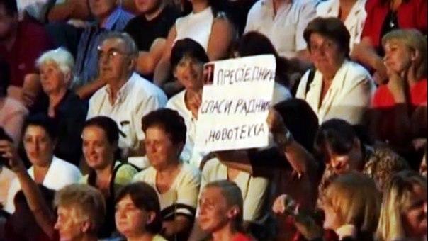 tekstilne Dodik podrska.jpeg