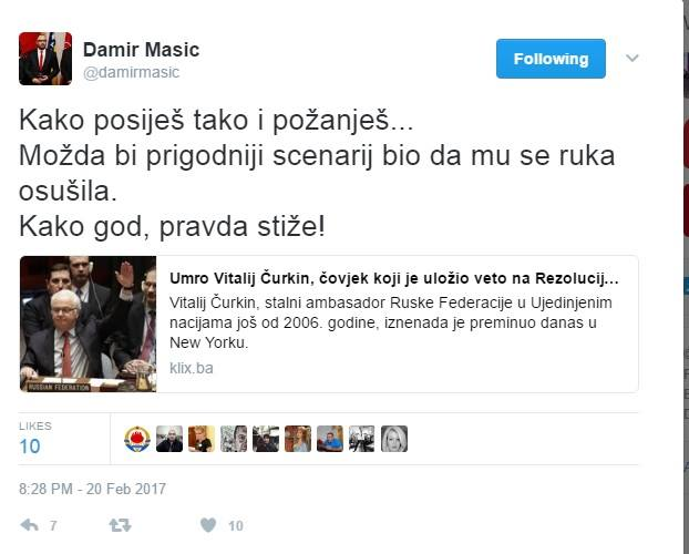 Damir Masic.jpg
