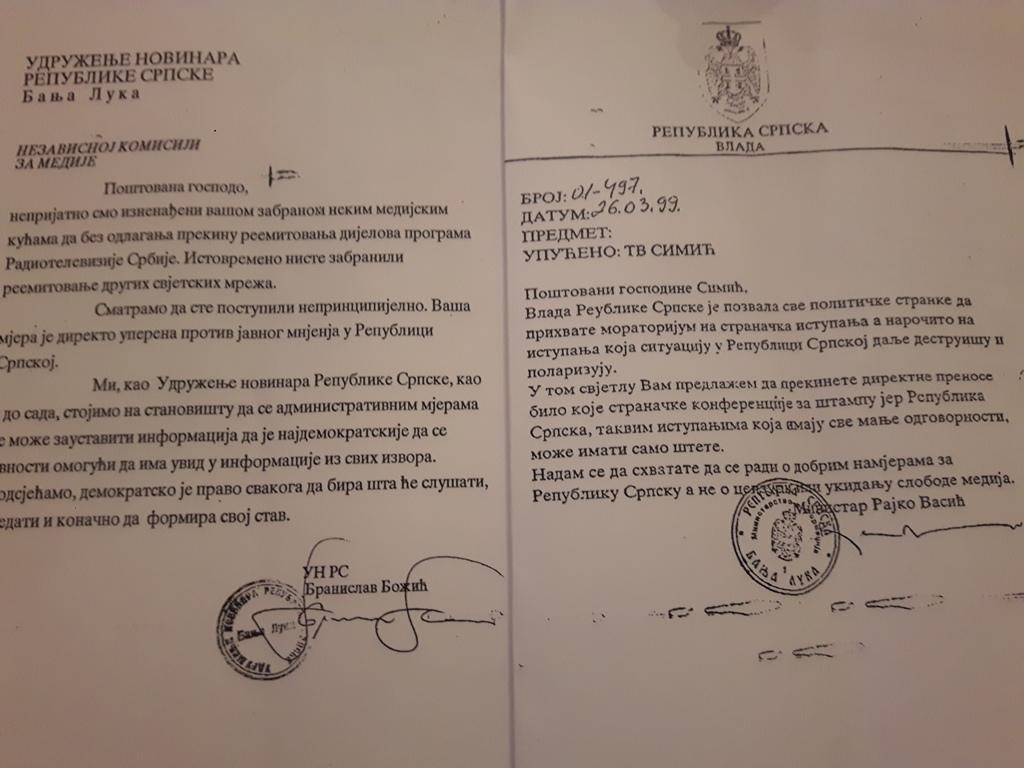 Vasic Dopis Vlada 3.jpg