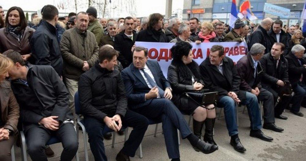 Dodik Milica i Vojin foto.jpg