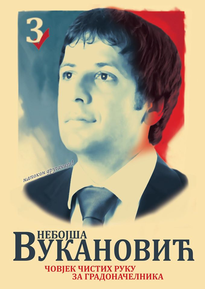 Plakat Nebojsa Vukanovic 2012.jpg