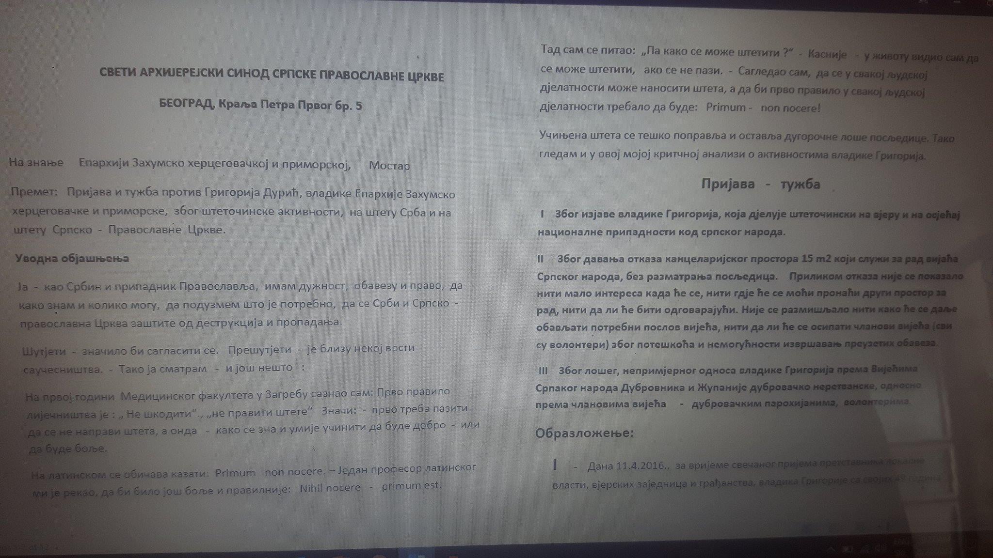 Tuzba Sinodu protiv Grigorija.jpg