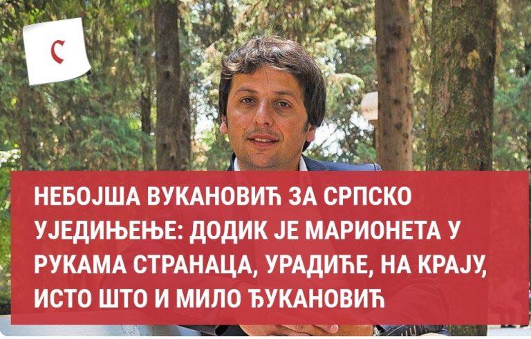 http://nebojsavukanovic.info/wp-content/uploads/2019/12/Screenshot_20191215-143745_Samsung-Internet-768x490.jpg