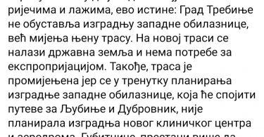 Fejsbuk Luka Petrović Trebinje